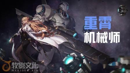 DNF女枪三觉-1920x1080