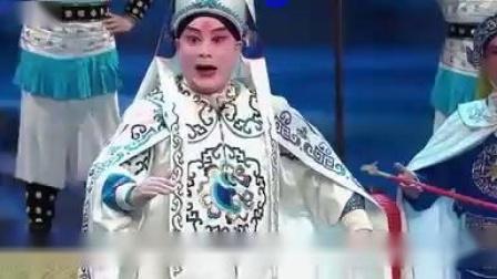 京剧《赤壁之战·壮别》片段表演:孟广禄李宏图