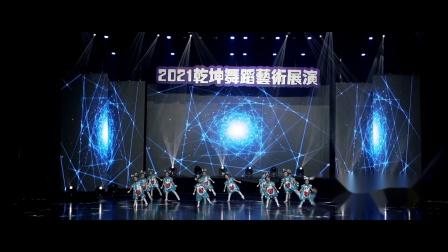 58 群舞《伸出圆手》2021乾坤舞蹈新年剧目展演