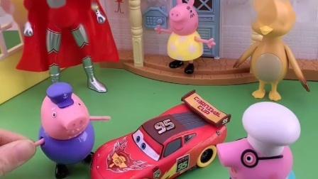 猪爷爷买的车小了,猪爸爸想开车,不料上不去