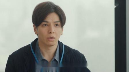写不出来 编剧吉丸圭佑的没有条理的生活 01