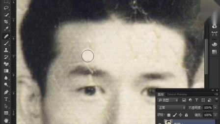 【PS小技巧】修复图片 老照片修复 旧貌换新颜 | 术业课堂