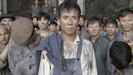 红岩:工人捉到国民党叛贼,魏科长还狡辩,一个物品说明一切