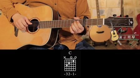 玩易吉他指弹 哆啦A梦 每日一句 第21课