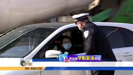 宏琪说交通 2021年01月22日 听障者出事故 王警官巧沟通