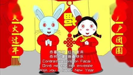 2021新春祝福 (2)
