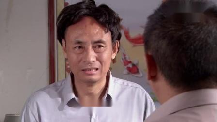 周老鬼被亲儿子给削了,田三友得知原因后,乐疯了