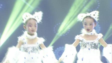 少儿舞蹈节目---波斯猫