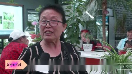 老北京胡同里的百姓生活