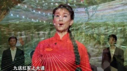 《2011年放歌九十年》十送红军 - 宋祖英