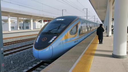 银西高铁初体验 礼泉南D4363次(西安北-银川)进站 CR300BF5029