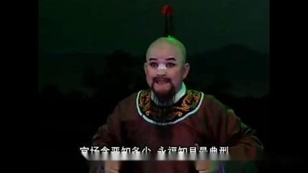 4. 【潮剧】无品官 - 第四场-大潮社分享潮汕潮剧戏曲;