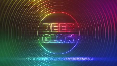 AE插件-模拟真实高级辉光发光插件中文汉化Deep Glow for After Effects