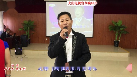大庆电视台今晚60分同心向党艺动百湖九彩路艺术团入选节目