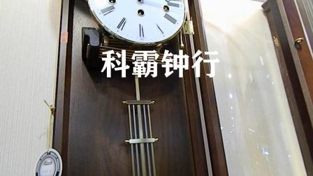 听德国赫姆勒挂钟钟摆声 清晰均匀有力