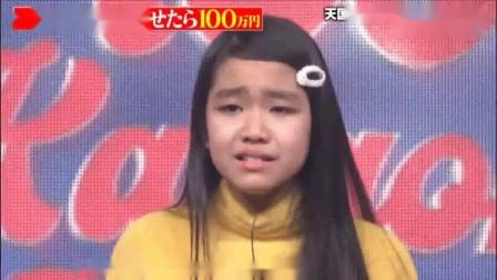 島津心美(Kokomi)10歳翻唱『LiZA 炎』獲獎,感動流淚#島津心美 #Kokomi #LiZA 炎