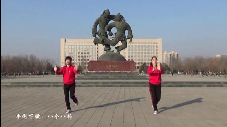 齐之韵  抗击疫情健身操  之一   健身瑜伽