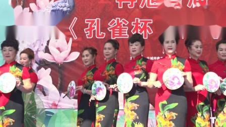 芳华靓丽艺术团《中国脊梁》
