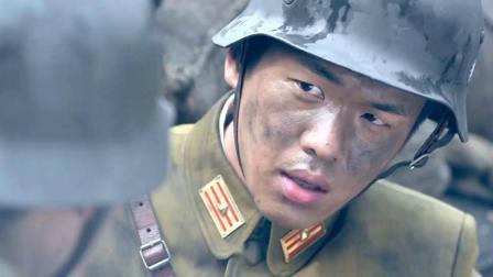 雪豹坚强岁月:日军隐藏有狙击手,卫国下达五条命令
