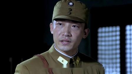 雪豹:军政部命令,独立营升为团,周卫国荣升团长