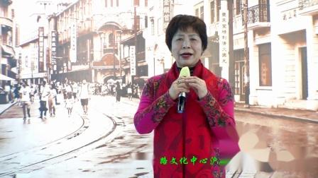 江苏路文化中心沪剧沙龙迎春联欢  《忆君》演唱者:乔乔