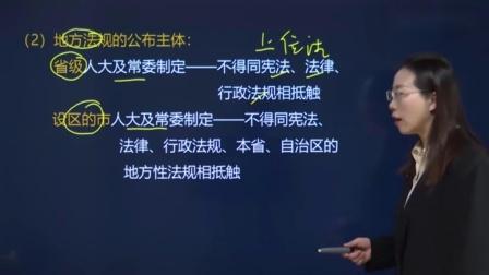 第1节:2021年贵州二建《建设工程法规及相关知说》精讲