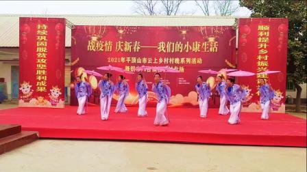 """""""战疫情  庆新春---我们的小康生活""""舞钢市八台镇任桥村 专场"""