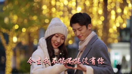 心儿永相依-刘思惠