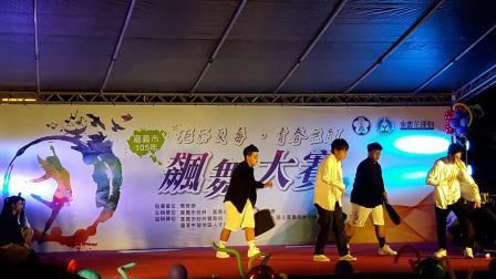 105嘉義市嘉華高中反毒飆舞大賽