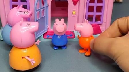 小猪佩奇和猪妈妈讲对暗号,乔治让进屋,猪爸爸没答对