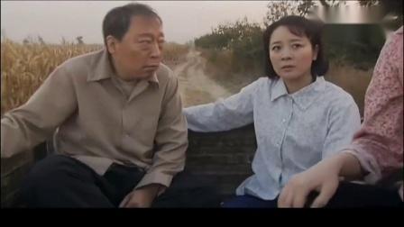 老四拖家带口去乡下找东京,翠花见面就叫爸妈,玉兰懵