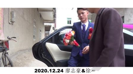 2020.12.24 喜良缘 廖志豪&徐秋花 花絮