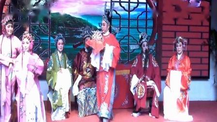 草根之音夕阳红越剧团赴荣华戏院专场演出--送凤冠