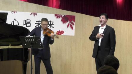 朱苏明独唱音乐会《我的爱人你可听见》
