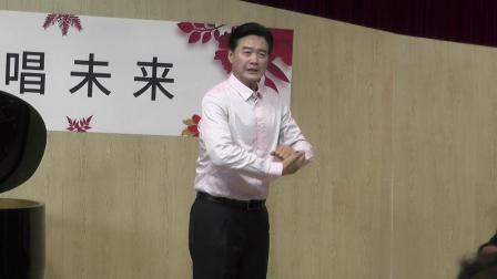 朱苏明独唱音乐会《祖国的好山河寸土不让》