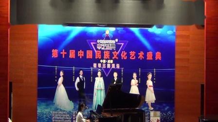 2020第十届中华民族文化艺术盛典曼音朗域儿童B组张雨菲《三部创意曲》
