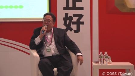 《地球上的九大龍脈在哪裡?和我們有什麼關係?》張卜生教授台北國際書展講座 20190213.MP4