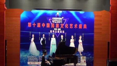 2020第十届中华民族文化艺术盛典曼音朗域儿童B组郑矞彤《视唱曲》