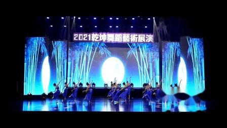 5 傣族舞蹈《傣画》7乾坤舞蹈2021新年剧目展演第一场