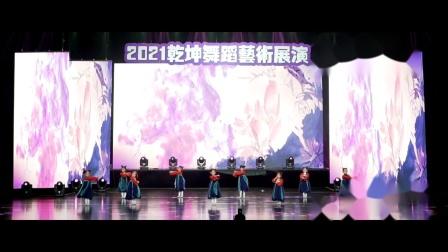 9 儿童舞蹈《中华孝道》乾坤舞蹈2021新年剧目展演第一场