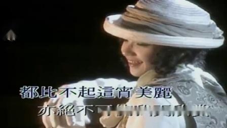 F调-千千阕歌-笛子独奏-笛同