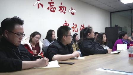 晟尧跨境电商产业园宣传片