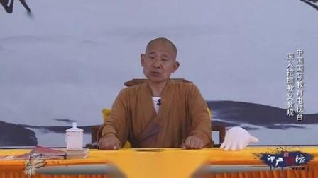 2波若菠萝蜜多心经(共15讲)赵老六制作