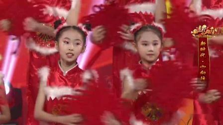 红红的中国结
