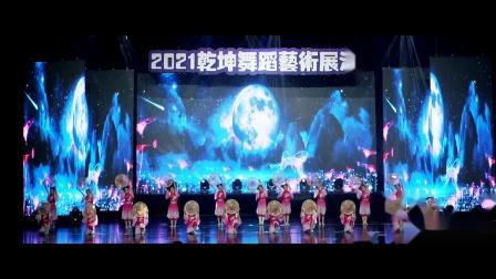 73 古典舞《喜雨》乾坤舞蹈2021新年剧目展演第三场