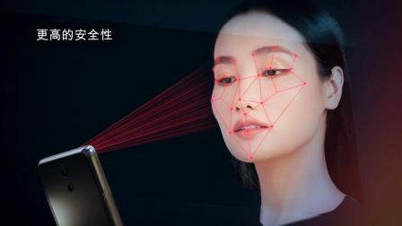 trinamiX 3D成像:屏下人脸识别