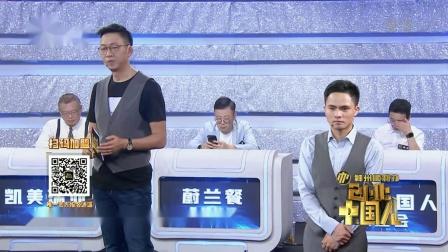 创业中国人 第二季,轰动全场
