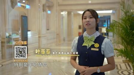 创业中国人 第二季:太优秀了
