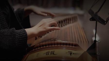 天堂岛之歌 古筝独奏版