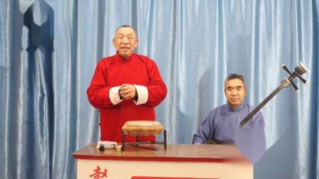 连方現挂(966)健康之星(连方版)赵连方即兴,赵建桥伴奏2021,1.27日